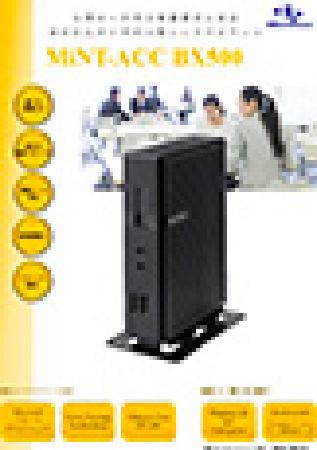 デスクトップ型 MiNT-ACC BX500