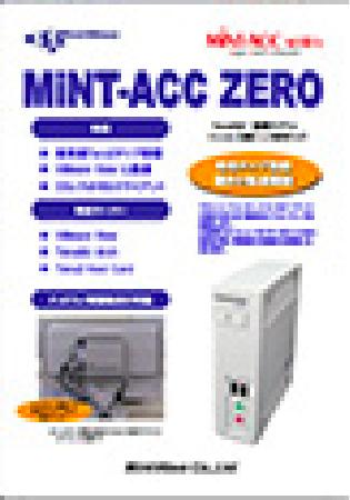 ゼロクライアント MiNT-ACC ZERO