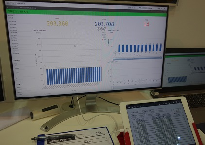 201805情報セキュリティEXPOミントウェーブブース生産現場ゾーン