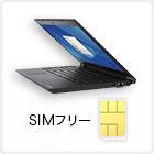 MiNT-ACC Note S73L