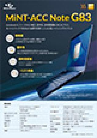 ノート型(13.3型液晶搭載)超軽量モデルMiNT-ACC Note G83